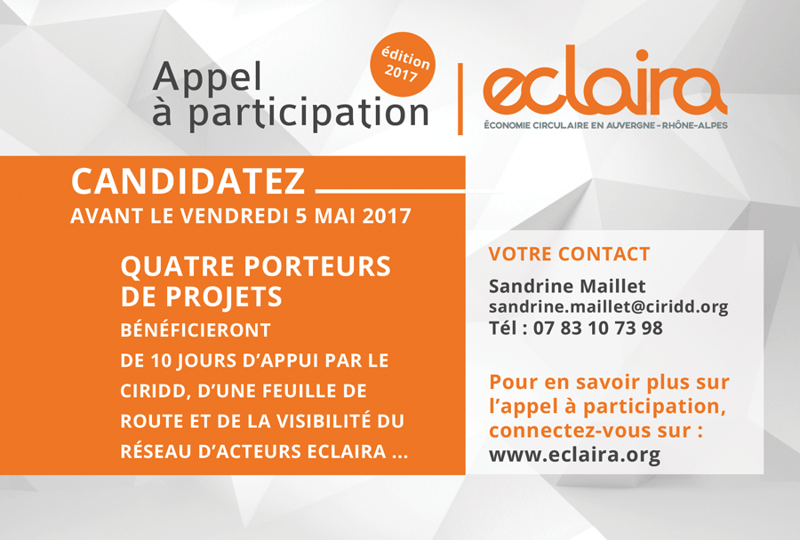 Appel à participation
